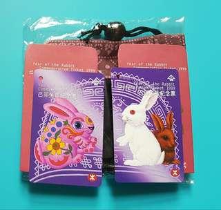 (包平郵)1999年兔年地鐵票套裝