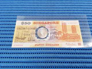 A 536543 1990 Singapore 25 Years of Independence $50 Commemorative Banknote A 536543