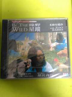 包郵 全新 綠野星蹤 VCD 胡比高拔 IN THE WILD witH zoo babies WHOOPI GOLDBERG