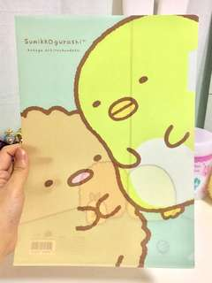 Sumikko Gurashi File - Version 2