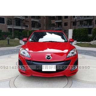 2011年-馬自達-馬3 (年輕熱愛.車況優) 買車不是夢想.輕鬆低月付.歡迎加LINE.電(店)洽
