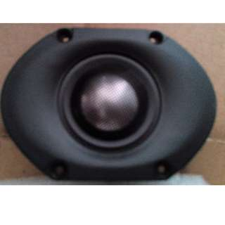 Brand New Mordaunt Short Alumni Tweeter For Sale
