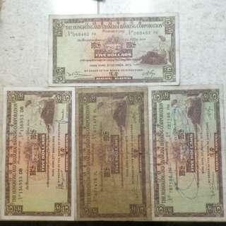 香港1975年汇丰银行5元 小棉胎 伍圆 69,73,75,75