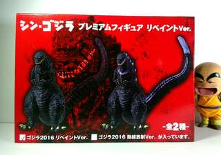 Authentic Sega Shin Godzilla 2016 kaiju japan toy