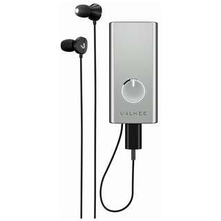169.Valkee 2 Silver Bright Light Headset New Model