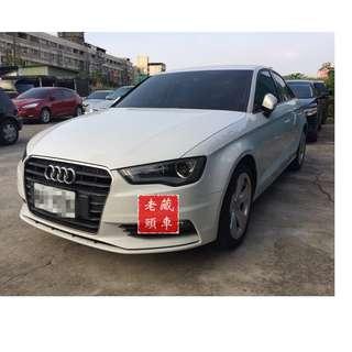 【老頭藏車 】2015 Audi A3『0元就把車貸回家 』『全貸,超貸,免保人』中古 二手 汽車