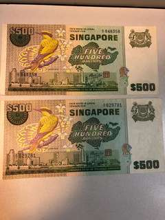 $500 Singapore old note