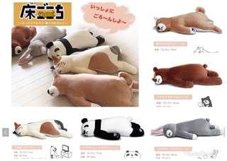 日本🇯🇵直送 勁可愛超好攬🐶🐱🐼🐰🐻Huggy Pillow Cushion $259/個  ✂️8/7截單🛳8月頭到貨