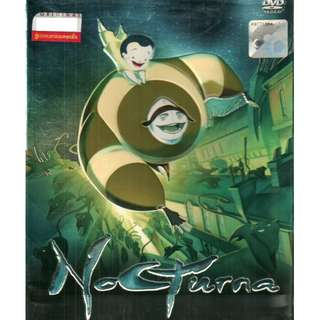 Nocturna Anime DVD