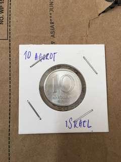 🇮🇱 aluminium coin