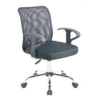 midback office chair -jit-q4