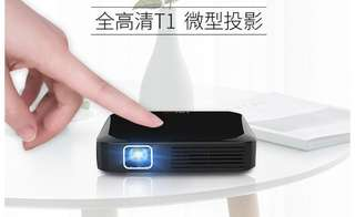 Coolux T1 projector 投影機