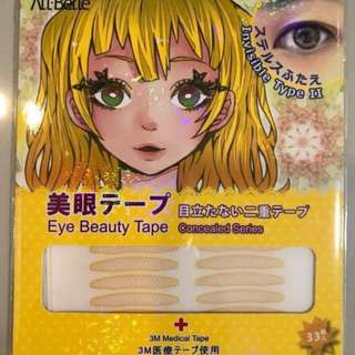 All-Belle Invisible Eye Beauty Tape / Double Eyelid Tape