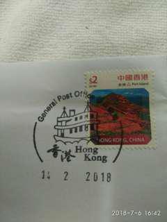 慢郵服務-----代寄未來指定日子信件