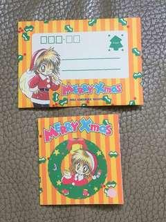 Nakayosi 川村美香 聖誕卡