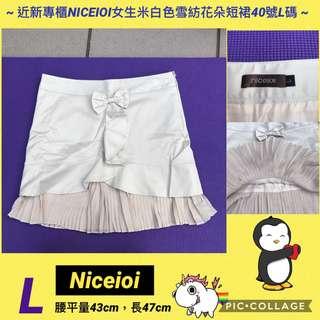 🚚 ~免運~近全新專櫃NICEIOI女生米白色雪紡花朵短裙40號L碼【苠瑾小舖】