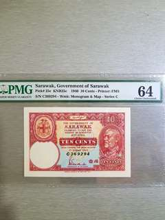 194O年 SarawaK 1O¢ PMG 64 choIce UNC·(originaI)