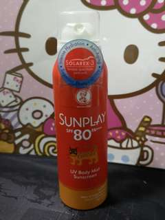 Sunplay SPF80PA++ UV Body Mist Sunscreen #july70