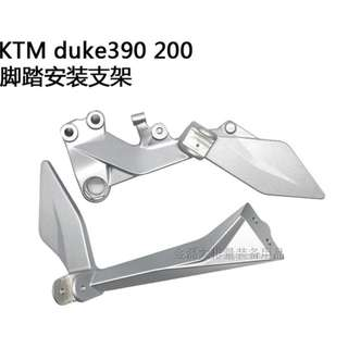 KTM Duke 390 200 original authentic pedal mounting bracket pillion left right foot pegs