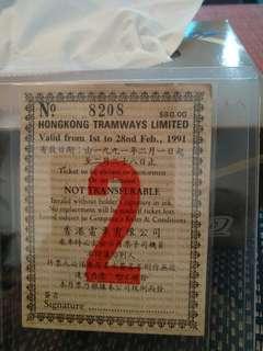 9成新早期電車月票月飛