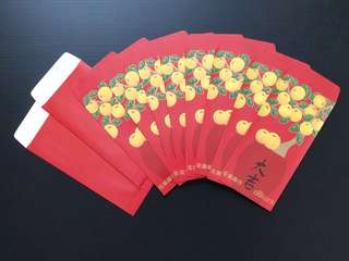 Citi Bank Red Packet 10 pcs for $15
