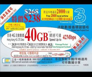 Hong Kong Data Sim Card 40GB