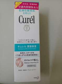 🚚 Curel珂潤保濕輕質卸妝油