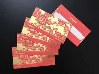 Citi Bank Red Packet 5pcs for $10