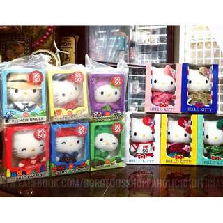 Hello Kitty x McDo Sg50 and Singpost Plush collection