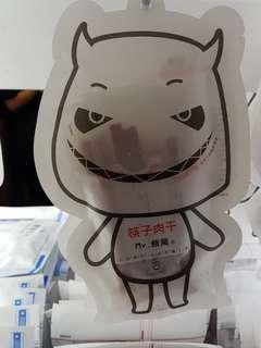 ✈大玩台灣代購✈《阮的肉干》各款肉乾方便隨身包120g