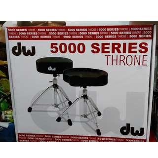 DW 5000 Series CP5100 Drum Throne