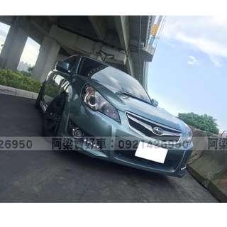 2012年-速霸陸-LEGACY (五門休旅.車況優) 買車不是夢想.輕鬆低月付.歡迎加LINE.電(店)洽