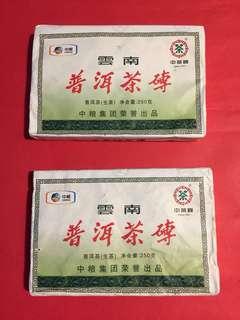 2 磚 2012 中茶牌普洱生茶磚(250 克裝):如相片所示