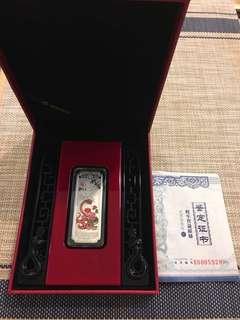 🚚 招財納福開運賀歲20g銀條999純銀 收藏商務送禮 小龍蛇年紀念款
