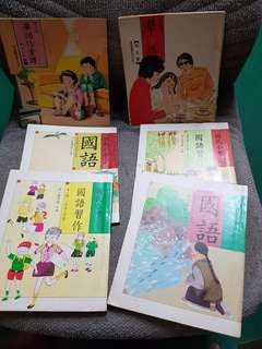 Chinese Workbooks