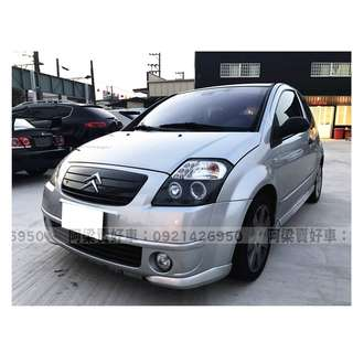 2005年-雪鐵龍-C2(手排.車況優.小鋼炮) 買車不是夢想.輕鬆低月付.歡迎加LINE.電(店)洽
