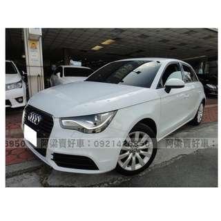 2012年-奧迪-A1 五門(女孩最愛.車況優.小鋼炮) 買車不是夢想.輕鬆低月付.歡迎加LINE.電(店)洽