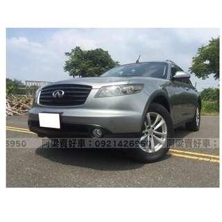 2005年-無限-FX35(大馬力.車況優) 買車不是夢想.輕鬆低月付.歡迎加LINE.電(店)洽