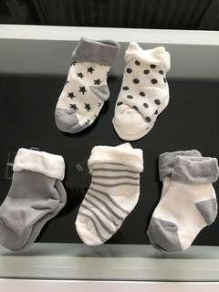 Cute Baby Socks - Grey