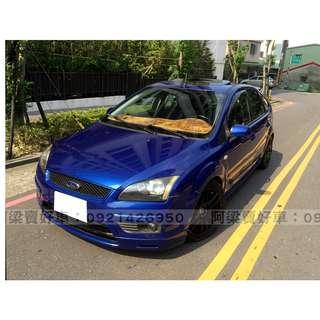 2005年-福特-FOCUS (手排.車況優) 買車不是夢想.輕鬆低月付.歡迎加LINE.電(店)洽