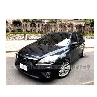 2009年-福特-FOCUS (年輕熱愛.車況優) 買車不是夢想.輕鬆低月付.歡迎加LINE.電(店)洽
