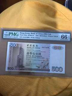 1994年 中國銀行 500元 頭版