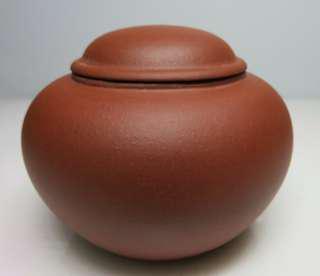 🚚 [老茗器] 紫砂壺~紅土 老茶倉 有落款