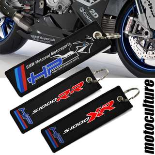 BMW S1000RR S1000XR XR RR S nineT R1200R R1200RT R1200GS high performance parts HP motorrad motorsports key chain racing track keychain keyring ring