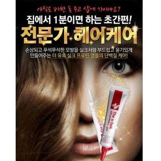 韓國The u-hok高絲蛋白護髮安瓶 Korea The u-hok high silk protein hair care bottle