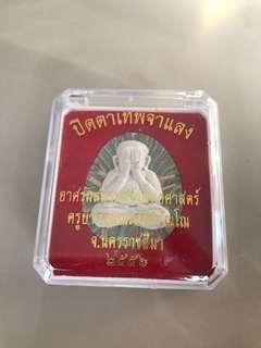 Phra Jumbo Pidta