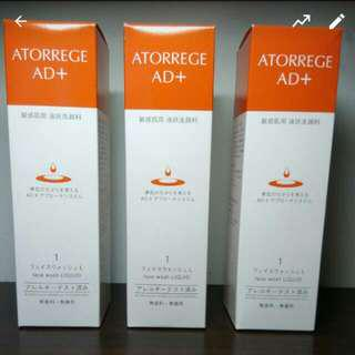**任何2件95折**Atorrege ad+ Face Wash Liquid 1號 美肌潔面液 150ml