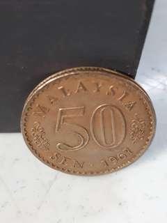old coin (50 sen terbelah 1967)