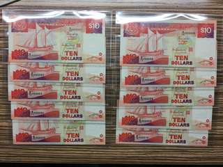 Singapore Ship Non Auction Prefix 000001 to 000010 UNC notes