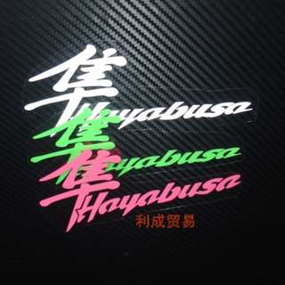 GSXR1300 GSXR 1300 Suzuki sticker reflective waterproof decals helmet box fairings sticker
